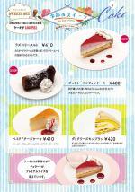 2020-06ケーキ