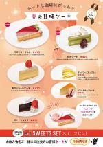 2021 3 cake