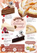 2021 09 cake
