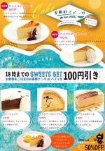 2019-06 Cake
